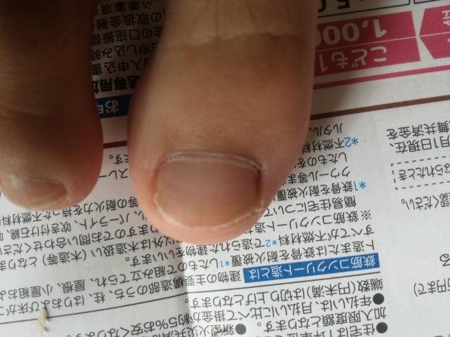足の爪 切り方