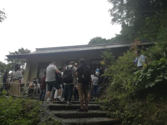 戸隠神社 奥社 社務所