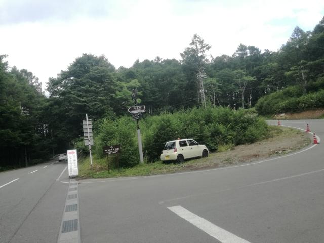 戸隠神社 奥社 駐車場